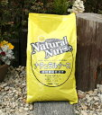Completely additive-free dog food natural nurse 7.5 kg