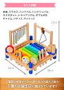 【木のおもちゃ】ミュージックステーション(知育玩...