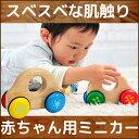 【Voila ボイラ 知育玩具】ロールンロール|出産祝い 木のおもちゃ 車のおもちゃ 0歳 1歳児 男の子 女の子 子供 おもちゃ 幼児 一歳 乗り物 ベビー 赤ちゃん エデュテ 木 誕生日プレゼント 1歳 1歳半 木製玩具 オモチャ クリスマス プレゼント べびー 可愛い