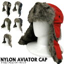 【期間限定特別価格】ナイロンアビエーターキャップ パイロットキャップ 帽子 31008