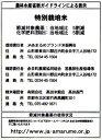 【ボタンエビ】100g(4〜6尾)冷凍 刺身 ボタン海老 山形県産 食の都庄内