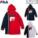 ☆50%off☆Fila (フィラ) ロングプルオーバーパーカーレディース プルロングfl5435