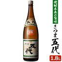 さつま五代 1800ml 【送料無料】芋焼酎 25度 1,8...