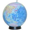 置き場所に困らない 日本語表記のビーチボール地球儀球径30c...