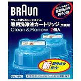 【あす楽】 ブラウン クリーン&リニュー専用洗浄液(2個入り) CCR2CR