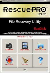 サンディスクExtremePROSDHCカードUHS-ICLASS1032GB〔SDSDXPA-032G-J35N〕