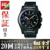 グッチ GUCCI パンテオン YA115237 【メンズ】 【新品】 【腕時計】