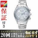 オメガスピードマスターデイデイト3221.30【メンズ】【新品】【腕時計】