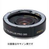 トキナー デジタルテレプラスPRO300 1.4X DGX ニコン用 (Nikon 交換レンズ)