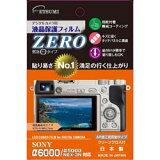 【メール便】 エツミ E-7305 デジタルカメラ用保護フィルムZERO ソニー α5000/α NEX-3N/α6000専用