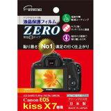 【メール便】 エツミ E-7307 デジタルカメラ用保護フィルムZERO キヤノン EOS Kiss X7専用