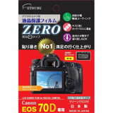 【メール便】 エツミ E-7316 デジタルカメラ用保護フィルムZERO キヤノン EOS 70D専用