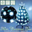 数量限定 最終値引 クリスマスツリー 60cm ファイバーク...