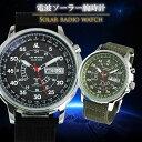 電波ソーラー腕時計 メンズ ミリタリー ソーラー電波 時計 ...