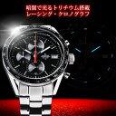 スイス製のトリチウム搭載 クロノグラフ 腕時計 メンズ レー...