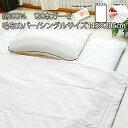 綿100% 120本ガーゼ日本製 毛布カバー シングルサイズ(145×205cm)(毛布用カバー ガーゼカバー 掛け布団カバー 掛けカバー) 東京家具