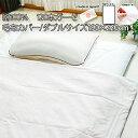 綿100% 120本ガーゼ日本製 毛布カバー/ダブルサイズ(190×220cm)(毛布用カバー ガーゼカバー) 東京家具