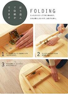 日本製ひのきオーバルテーブル