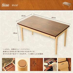 アンティーク調天然木パイン材折りたたみテーブル【送料無料】