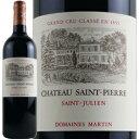 ワイン 赤ワイン 1998年 シャトー・サン・ピエール / サン・ジュリアン フランス ボルドー / 750ml