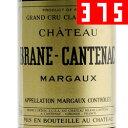 【パーカー90点!】[2004] シャトー・ブラーヌ・カントナック (ハーフボトル) / マルゴー フランス ボルドー / 375ml / 赤