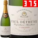 ワイン スパークリング シャンパン 白 発泡  ポール・デテュンヌ・ブリュット(ハーフボトル) / ポール・デテュンヌ フランス シャンパーニュ / 375ml
