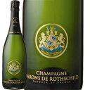 ワイン スパークリング シャンパン 白 発泡 シャンパーニュ・バロン・ド・ロスチャイルド・ブリュット[ボックスなし]   シャンパーニュ・バロン・ド・ロスチャイルド フランス シャンパーニュ   750ml