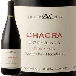 "2007 CHACRA 32""TREINTA Y DOS"""