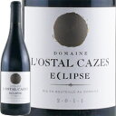 ボルドーの名門が仕立てる「ロスタル(=家族)」のワイン