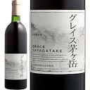 [2015] グレイス 茅ヶ岳 / グレイスワイン(中央葡萄酒) 日本 山梨県 / 750ml /