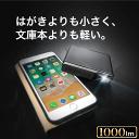 【マラソン限定5倍】 FunLogy モバイルプロジェクター FN-02 | プロジェクター 小型 超小型 ミニ 軽量 プロジェクタ 小型プロジェクター モバイル スマホ 1000 ルーメン HDMI HDMIケーブル 有線接続 高画質 iphone アイフォン USB コンパクト