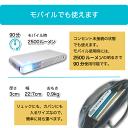 【マラソン限定5倍】 FunLogy モバイルプロジェクター FUNBOX | プロジェクター プロジェクタ 小型プロジェクター モバイル スマホ ルーメン 3000ルーメン 高画質 DLP フルHD iphone アイフォン android パソコン タブレット HDMI VGA