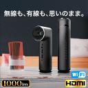 【楽天5冠達成 】【送料無料 あす楽】 FunLogy モバイルプロジェクター X-03 プロジェクター プロジェクタ 小型プロジェクター モバイル スマホ 1000 ルーメン ブラック HDMI 対応 高画質 DLP iphone アイフォン iOS11 軽量 コンパクト USB ホームシアター