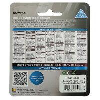 【音質UP!低反発イヤーピース】Comply(コンプライ)イヤホンチップTs-400ブラック(5ペア)