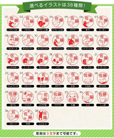 ゴム印印鑑犬のハンコ【押すイヌ】キャップレスネーム印jointy(ジョインティ)_J9(10mm丸)送料無料いぬ動物ペットゴム印鑑お名前スタンプかわいい可愛い認印判子はんこ個人印送料無料プレゼントギフト受取印オーダーメイド