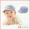 帽子 ワーク 新生児用 赤ちゃん用 ベビー用【42cm 44cm】