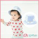 帽子 布帛 子供用 キッズ用 女の子用 切替え 花柄 48cm〜50cm