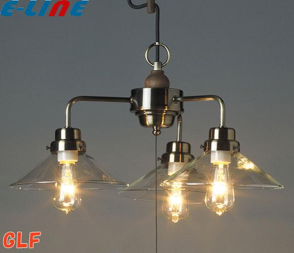 後藤照明 GLF-3376X ペンダントライト バルゴ 3灯タイプ 電球なし 口金E26 透明P1硝子セード CP型「GLF3376X」「送料区分C」