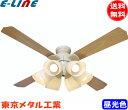 東京メタル工業 QJ-46WW6RCND-LEDD6 LEDシーリングファンライト 6畳から8畳用 昼光色 リモコン付 暖房冷房切り替え可能 QJ46WW6RCNDLEDD6 「送料無料」