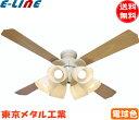 東京メタル工業 QJ-46WW6RCND-LEDL10 LEDシーリングファンライト 8畳から10畳用 電球色 リモコン付 暖房冷房切り替え可能 QJ46WW6RCNDLEDL10 「送料無料」