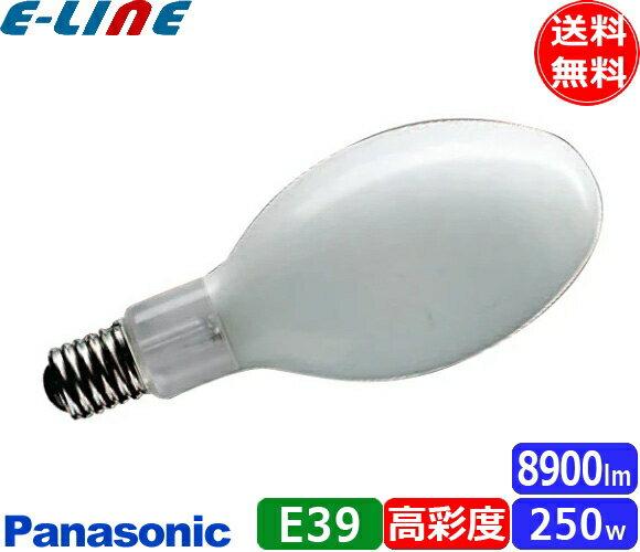 パナソニック(Panasonic) K-HICA250FH/N [KHICA250FHN] ハイカライト 高彩度型 一般型 K-HICA250F・H[KHICA250FH]の代替品 「送料区分C」