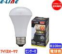 人感センサー付 レフ形LED電球 LDR8L-H-S6 エコハイルクス アイリスオーヤマ 電球色 60形相当 口金E26「送料区分A」