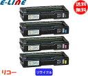 「国内再生品」リコー IPSiO SP トナーカートリッジ C200 4色セット(リサイクル)「E&Qマーク認定品」「smtb-F」