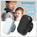 【BabyHopper ベビーホッパー】 ベビーカー & ベビーキャリア用 ポータブル 扇風機