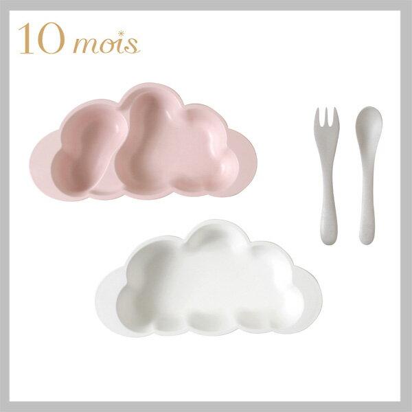 10moisディモワmamamanma(マママンマ)プレートセットピンク食器セットお食事グッズ子供用