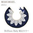 【ラッピング無料】【当店限定モデル】MARLMARL × B...