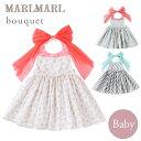 マールマール エプロン MARLMARL bouquet(ブーケ)/for Baby(80-90cm) ホワイトフラワー/ フラミンゴピンク/ スラッシュストラ...
