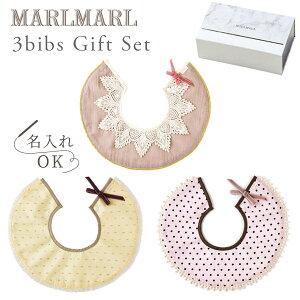 マールマール ドルチェ girlsMARLMARL