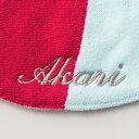 MARLMARL(マールマール)専用 お名前刺繍 / シルバー 【名入れ刺繍】【刺繍】