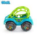 ラトルアンドロール ブルーバギー ミニカー おもちゃ